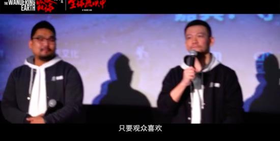 bob电竞:流浪地球海外票房近4500万!导演透露可能拍续集