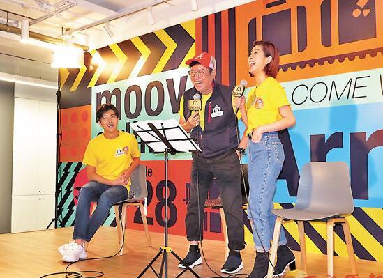 谭咏麟与麦家瑜(右)及赵浚承一同进行网上音乐节目直播。