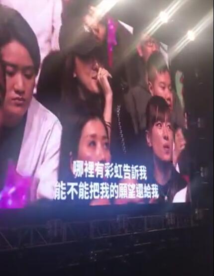 吴千语宣布分手后看周杰伦演唱会现场点《彩虹