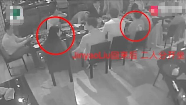 刘强东案疑似完整视频流出:女方曾坐在刘身边