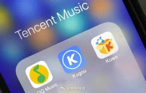 中国反垄断机构调查腾讯音乐