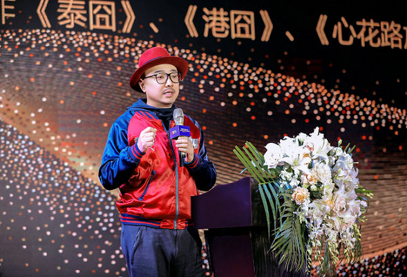 徐崢亮相首屆中國(白沙)影視工業電影周開幕式