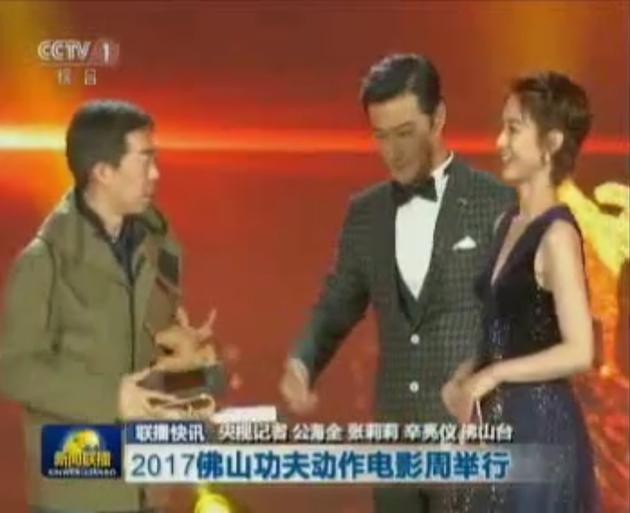 CCTV-1《新闻联播》报道黄圣依为佛山功夫(动作)电影周颁奖
