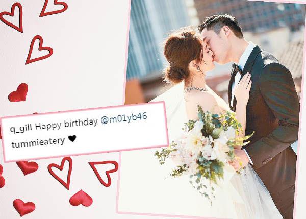阿娇上载与老公的亲嘴照片,祝老公生日快乐。