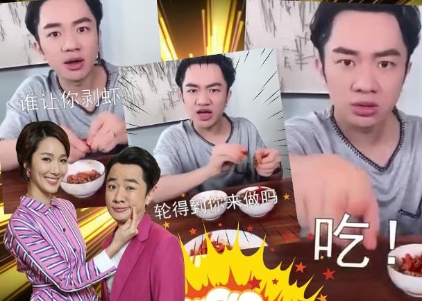王祖蓝为李亚男剥虾