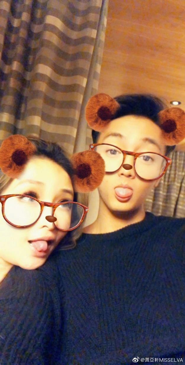 萧亚轩微博公布恋情