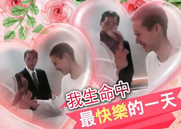 吴卓林结婚短片曝光
