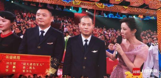 川航英雄剧组刘传健在央视2019年春晚舞台上 记者杜恩湖