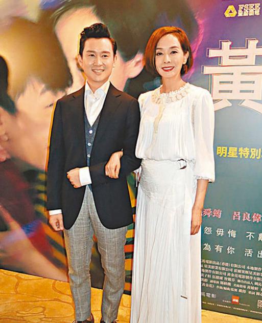 毛舜筠和凌文龙主演的《黄金花》昨晚举行特别场。