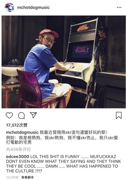 陈冠希diss网友玩skr梗