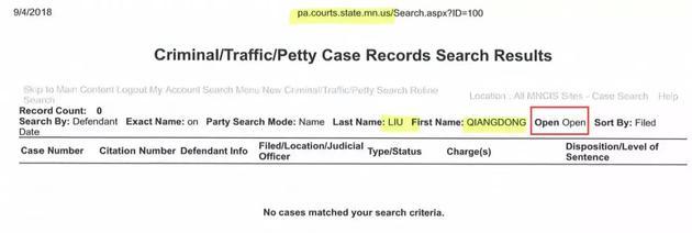 公开犯罪记录显示,刘强东案仍在调查中。网页截图
