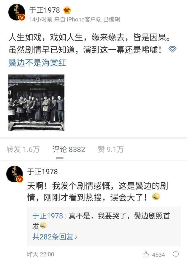 于正澄清早知刘恺威杨幂离婚传闻
