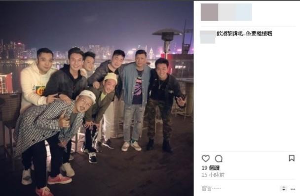 李璨琛友人在社交网站上载合照