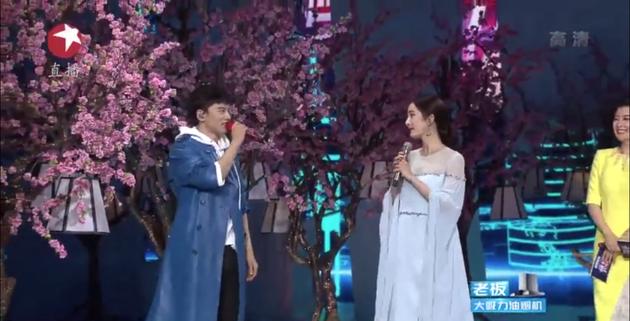 张杰、杨幂合唱《三生三世》主题曲