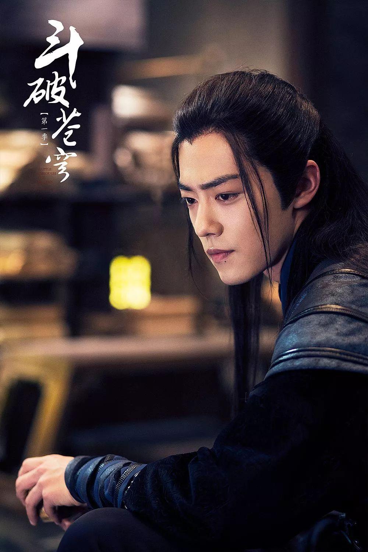 电视剧《斗破苍穹》第一季,肖战饰演林修崖