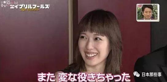 日本网友也天天讨论她太瘦了……