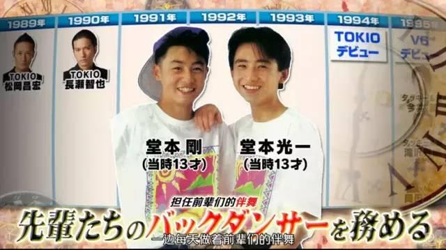 """自认""""最不会搞笑的关西人""""冈田准一加入V6。"""