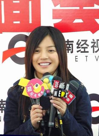 Image result for 我愛中華民族,所以憎恨折騰中華民族人民的共產黨